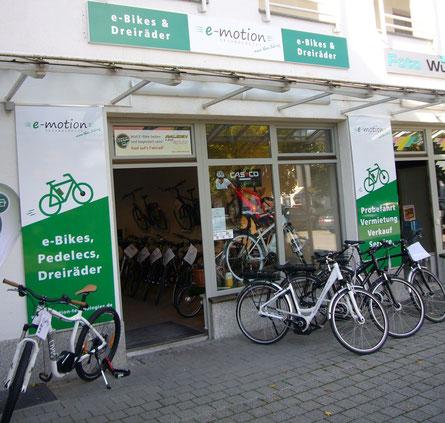 e-motion Premium Shop München