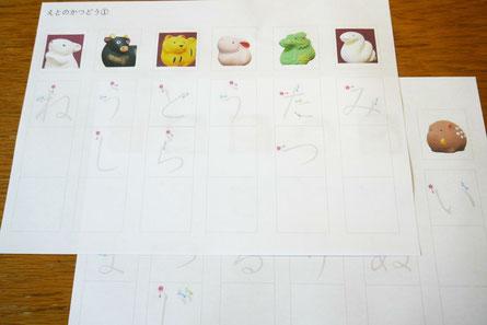 モンテッソーリ活動で、オリジナルのワークシートを使って、十二支の動物の名前をひらがなで書きました。