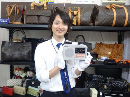 「Hello! Smile ZIP Shop」キャンペーン時撮影