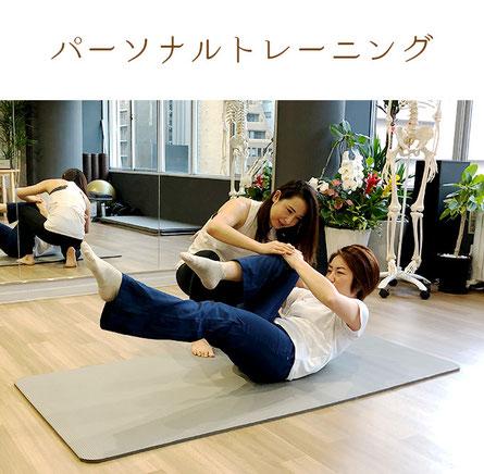 パーソナルトレーニング 初回体験レッスン5,000円