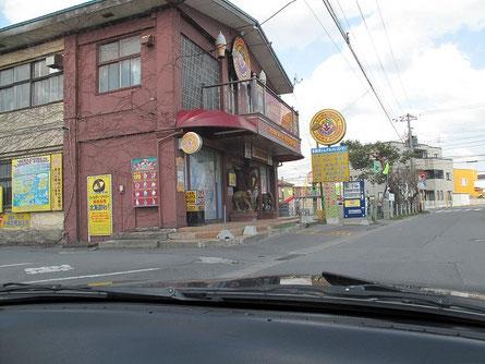 通り掛かりのラッキーピエロ上磯店に寄る。住宅街のど真ん中にあるのよ・・