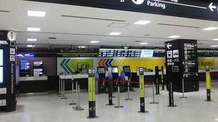 Airport Bus TYO-NRT
