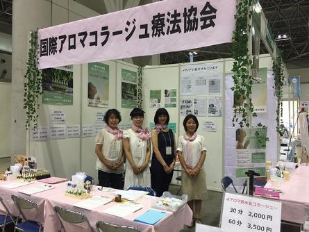 左から田崎暁子、宮 結叶凛(ゆかり)、小泉美香、鱒渕真希子。理事長の福島も参加。