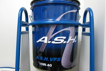 A.S.H.エンジンオイル取り扱い