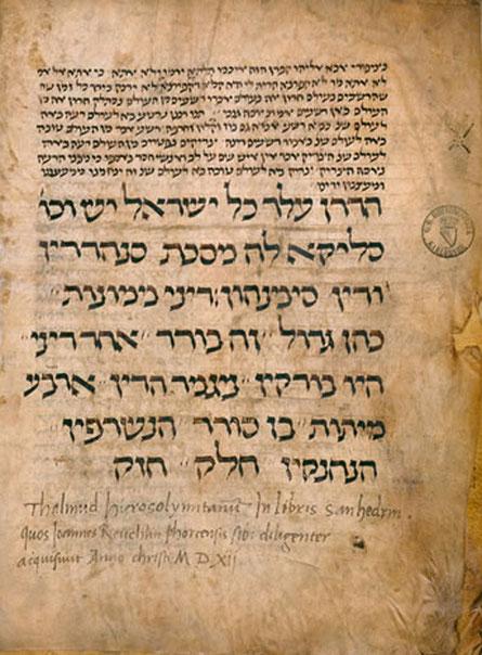 Eine Seite aus Sanhedrin im 12. Jahrhundert (Reuchlin Codex)