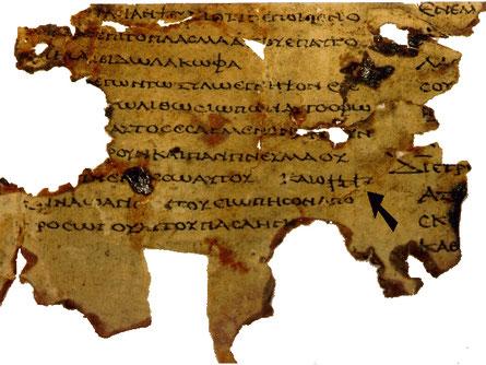 Septuaginta Auszug aus der Zwölfprophetenrolle vom Nachal Chever