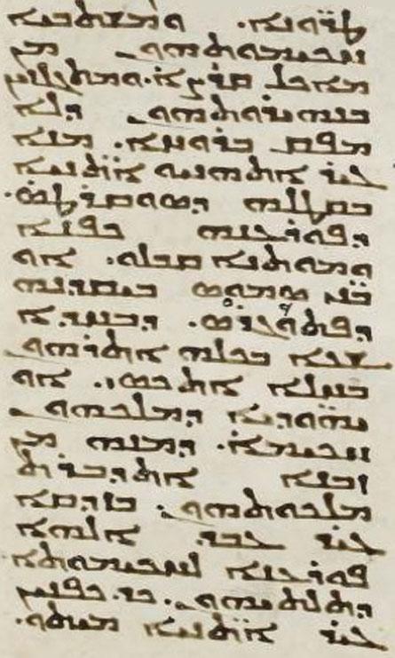 Auszug von Mara Bar-Serapion 14658.183 British Library