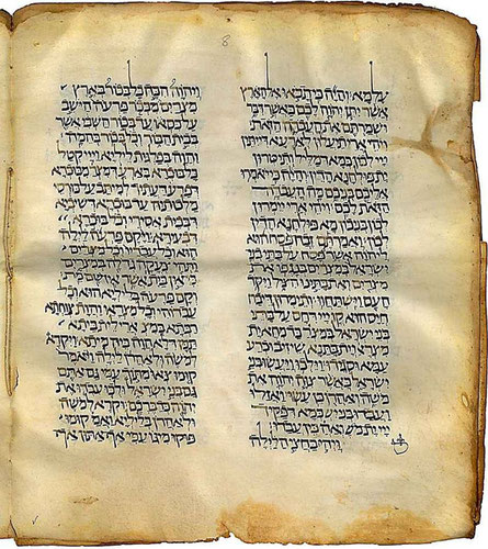Textausschnitt aus einer aramäischen Targume