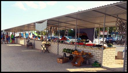 Рынок в Генгорке