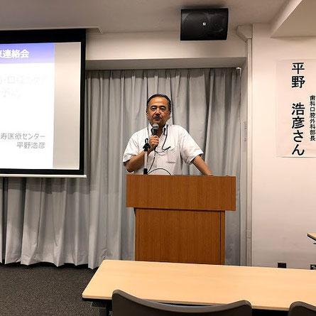 「保険でよい歯を」東京連絡会夏の講演会が開催されました。東京都健康長寿医療センターの平野浩彦先生の講演です。