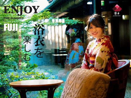 京都清水寺 着物レンタル 安い お勧め カップルプラン