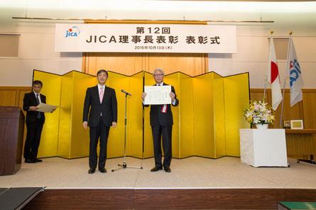 受賞の様子 (JICA提供)