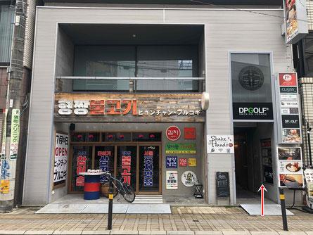 ウイニーズ紙屋町前-iPhone修理ミスターアイフィクス iphone 修理 広島市中区紙屋町
