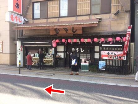 むすびのむさし紙屋町店。iphoneアイフォンなら広島市中区紙屋町本通り近くのミスターアイフィクス広島で修理