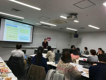「日本語教師のアクション!」当日の様子