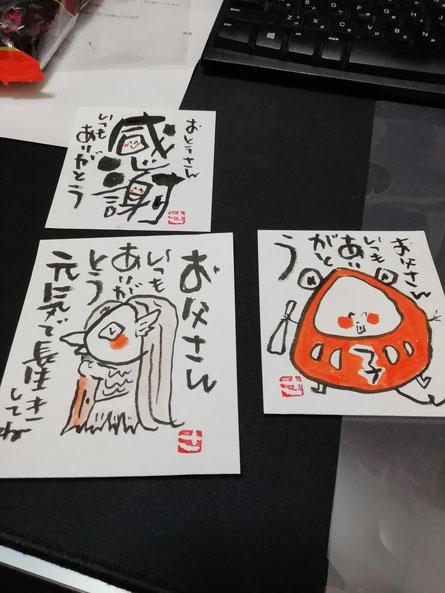 人気酒造、父の日、手書きラベル,齋藤史生,笑文字作家