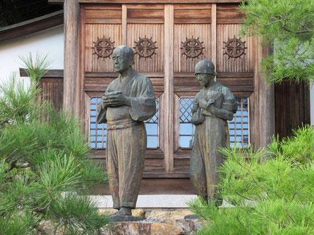 西田天香と妻・照月