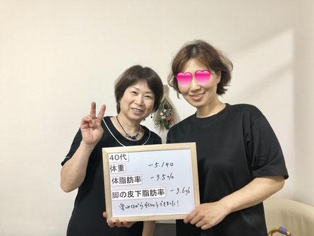大阪、ダイエット、下半身ダイエット、脚痩せサロンのお客様と施術スタッフの写真