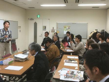 平成27年11月に行った立ち上げの会の様子です。