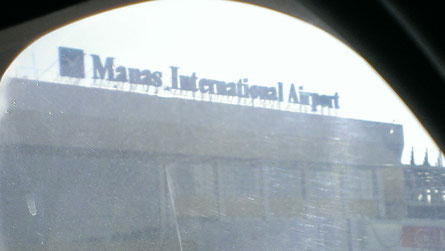 Manas International Airport, FRU, Bishkek