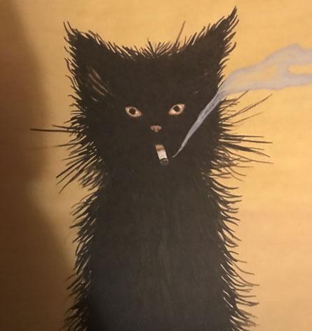 Black cat smoking