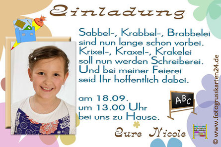 Schuleinführung Einladungen mit Foto