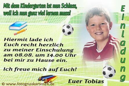 Schulanfang Einladungskarten Fussball zur Einschulung Einladung