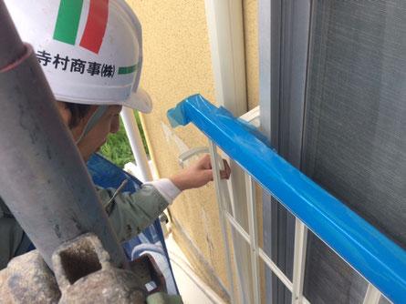 窓工房テラムラ