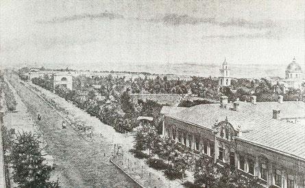 Kishinew