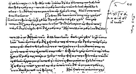 Reproduktion des Testimoniums in der ältesten erhaltenen Handschrift des letzten Teils der Alten Geschichte der Juden; Codex Ambrosianus (Mediolanensis) F. 128 aus dem 11. Jhd.