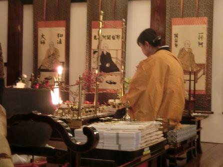 護摩修法(四国22番平等寺にて)
