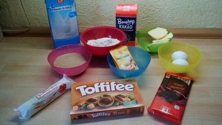 Backrezepte Toffifee Muffins backen ganz einfach und Schnell. Tolle Backideen zu Weihnachten, Geburtstag, Konfirmation, Ostern, Hochzeit, Muttertag, Vatertag oder einfach nur so. Backen und kochen für deine Party.