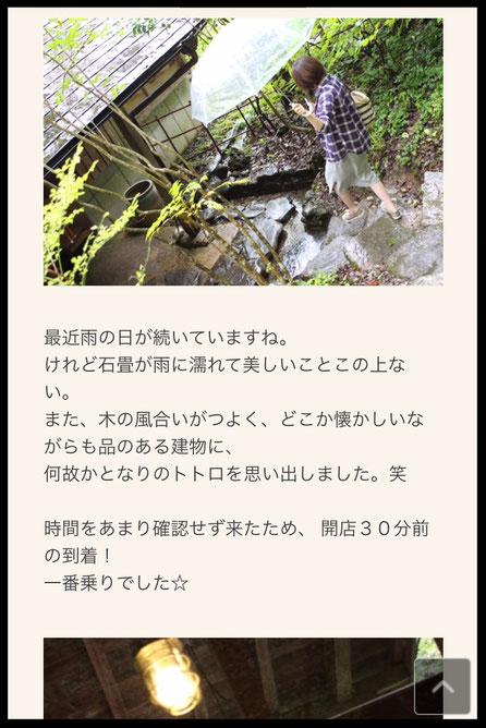2016年09月28日 「手打そば時屋」さん記事より
