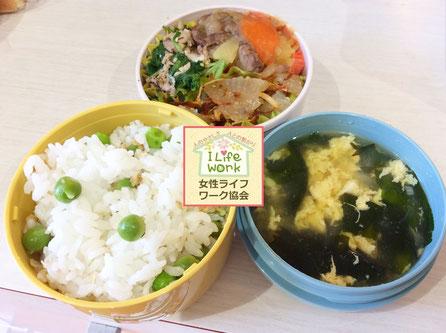 大阪・兵庫で家政婦家事代行サービスなら女性ライフワーク協会へお任せください