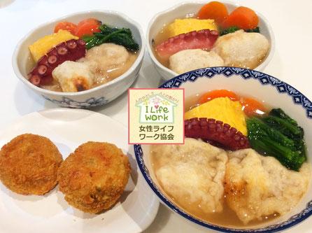 大阪・兵庫の家政婦・家事代行サービスなら女性ライフワーク協会へお任せください