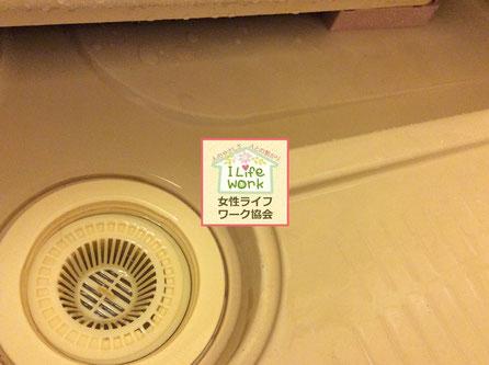 大阪・兵庫の家政婦・家事代行・ハウスクリーニングサービスなら女性ライフワーク協会へお任せください