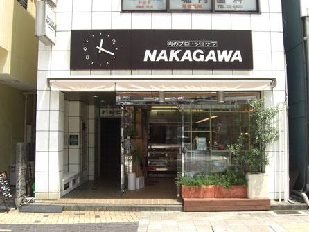 NAKAGAWA298本店