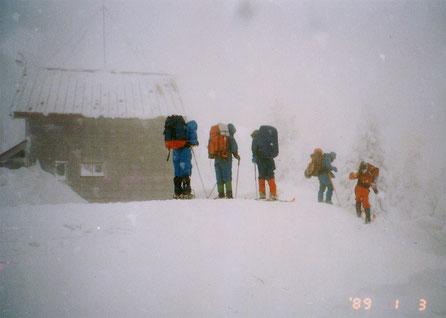 1989.1.3「仙人岱ヒュッテ」出発