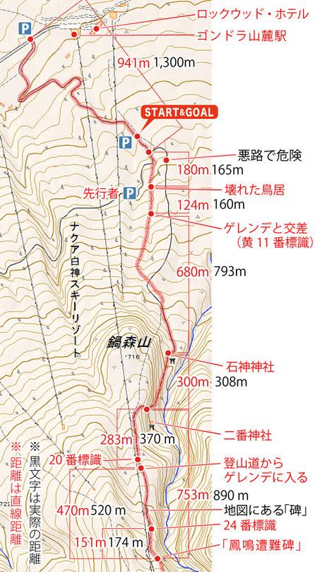 2016.11.18 積雪5cm