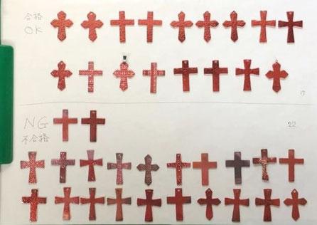 緋銅クロスの制作