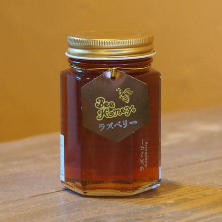 【カナダ産純粋蜂蜜】ラズベリーはちみつ,はちみつギフト,ビーハニーギフトセット