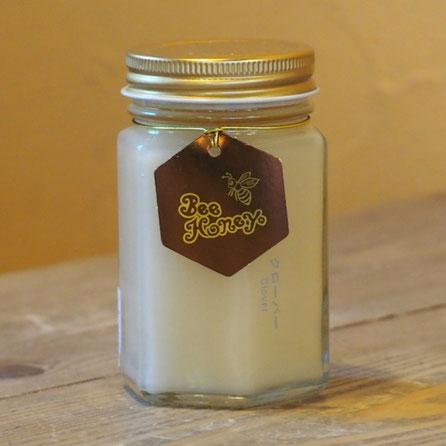 【カナダ産純粋蜂蜜】クローバーはちみつ,はちみつギフト,ビーハニーギフトセット