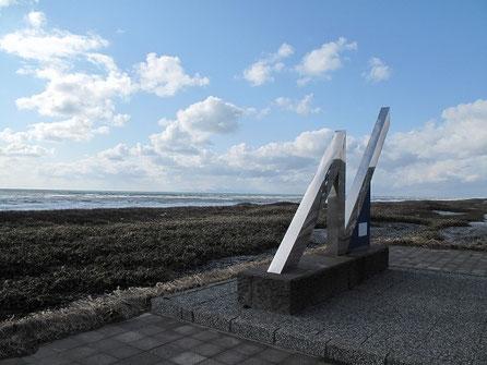 北緯45度 海の向こうには利尻富士がある。