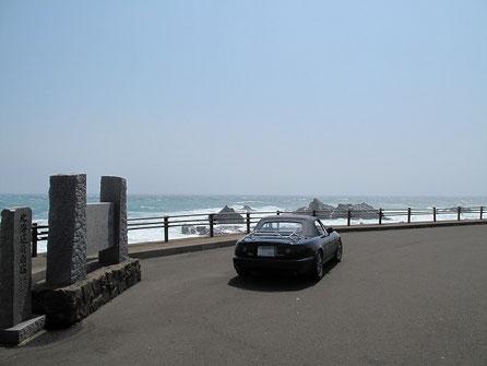 12:16 北海道最南端 白神岬  天気が急速に回復してきた。