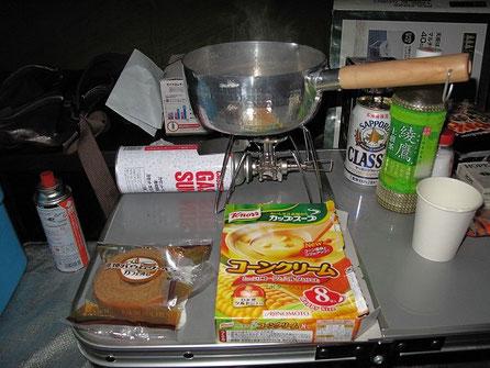 ここでおやつタイム。コーンスープやバウムクーヘンを食べる。