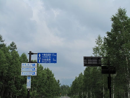 白銀荘前キャンプ場は十勝岳の中腹にあるキャンプ場です。