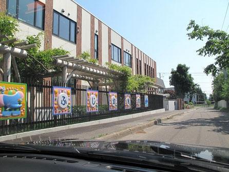 AM 9:21 私は4歳の頃から小学校5年生まで北見に住んでいました。通っていた藤幼稚園。建物が新しくなっている。