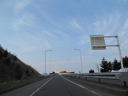 6:16  ではいくぜ。白鳥大橋。