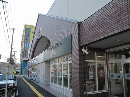 8:07 釧路 和商市場に到着。勝手丼を食べる為だ