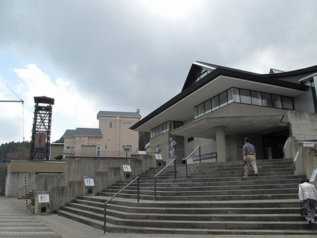 12:32 福島町にある横綱記念館に到着。立ち寄る事にする。入場料500円